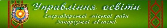 Всё для создания сайта на ucoz